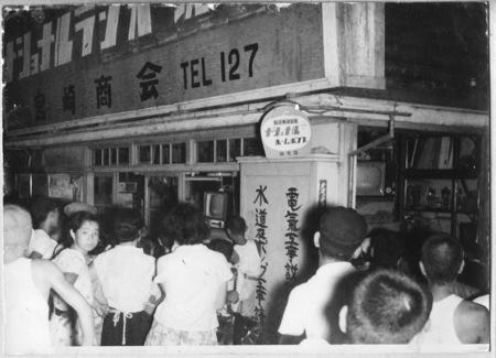 昭和29年街頭テレビ
