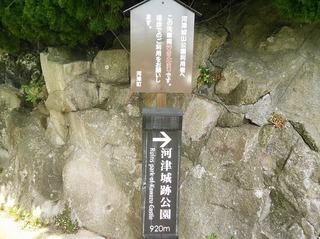 城山登り口2.jpg