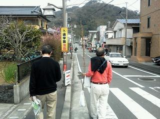 姫宮通り、荒倉橋側より.jpg