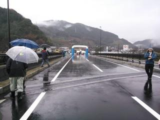 峰温泉側.JPG