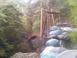 滝見橋1.jpg
