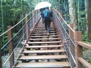 滝見橋2.jpg