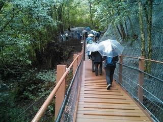 滝見橋3.jpg