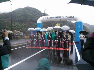 田中バイパス1.jpg