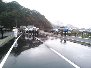 田中地区側.JPG