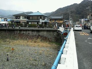 荒倉橋.jpg