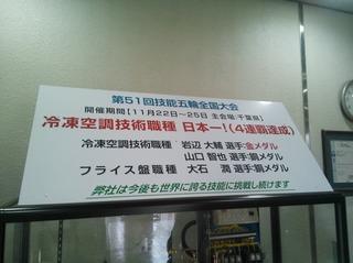 NCM_0457.jpg